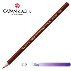 色鉛筆 水彩 カランダッシュ クラシックライン クラシカラー 水溶性色鉛筆 単色 lilae 12個セット 1281-110|nomado1230