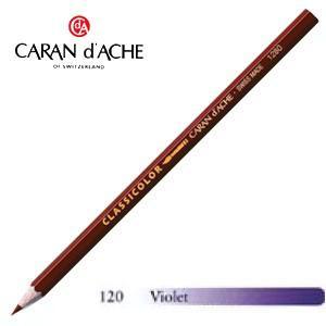色鉛筆 水彩 カランダッシュ クラシックライン クラシカラー 水溶性色鉛筆 単色 バイオレット 12個セット 1281-120|nomado1230