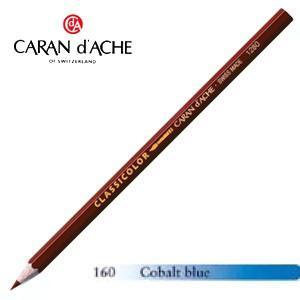 色鉛筆 水彩 カランダッシュ クラシックライン クラシカラー 水溶性色鉛筆 単色 コバルトブルー 12個セット 1281-160|nomado1230