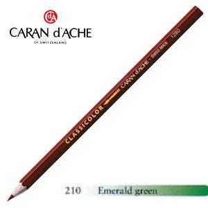 色鉛筆 水彩 カランダッシュ クラシックライン クラシカラー 水溶性色鉛筆 単色 エメラルドグリーン 12個セット 1281-210|nomado1230