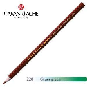 色鉛筆 水彩 カランダッシュ クラシックライン クラシカラー 水溶性色鉛筆 単色 グラスグリーン 12個セット 1281-220|nomado1230