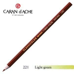 色鉛筆 水彩 カランダッシュ クラシックライン クラシカラー 水溶性色鉛筆 単色 ライトグリーン 12個セット 1281-221|nomado1230