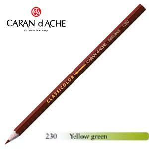 色鉛筆 水彩 カランダッシュ クラシックライン クラシカラー 水溶性色鉛筆 単色 イエローグリーン 12個セット 1281-230|nomado1230