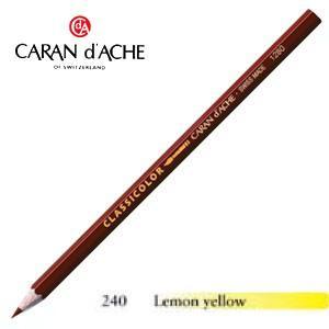色鉛筆 水彩 カランダッシュ クラシックライン クラシカラー 水溶性色鉛筆 単色 レモンイエロー 12個セット 1281-240|nomado1230