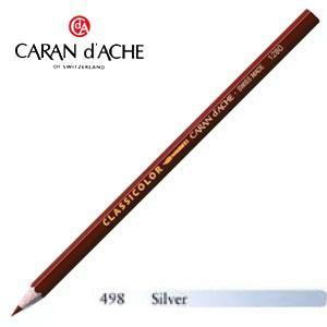 色鉛筆 水彩 カランダッシュ クラシックライン クラシカラー 水溶性色鉛筆 単色 シルバー 12個セット 1281-498|nomado1230