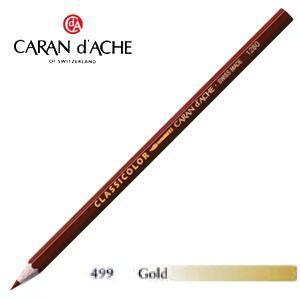 色鉛筆 水彩 カランダッシュ クラシックライン クラシカラー 水溶性色鉛筆 単色 ゴールド 12個セット 1281-499|nomado1230