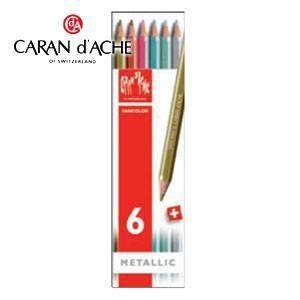 色鉛筆 水彩 セット カランダッシュ ファンカラーライン 水溶性色鉛筆 メタリック 6色セット 1284-406|nomado1230