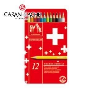 色鉛筆 水彩 カランダッシュ スイスフラッグコレクション スイスカラー 12色 水溶性色鉛筆 1285-712|nomado1230