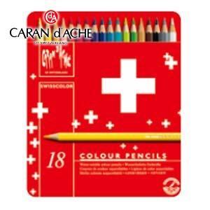 色鉛筆 水彩 カランダッシュ スイスフラッグコレクション スイスカラー 18色 水溶性色鉛筆 1285-718|nomado1230
