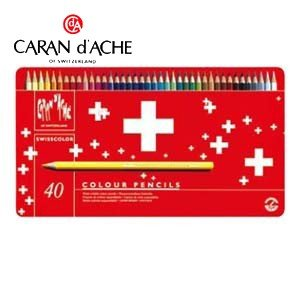 色鉛筆 水彩 カランダッシュ スイスフラッグコレクション スイスカラー 40色 水溶性色鉛筆 1285-740|nomado1230
