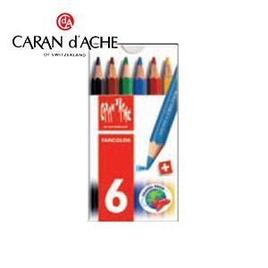 色鉛筆 水彩 セット カランダッシュ ファンカラーライン 水溶性色鉛筆 ミニ 6色セット 1286-706|nomado1230