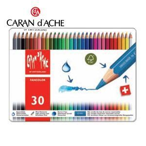 色鉛筆 水彩 セット カランダッシュ ファンカラーライン 水溶性色鉛筆 30色セット 1288-330|nomado1230