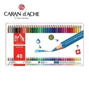 色鉛筆 水彩 セット カランダッシュ ファンカラーライン 水溶性色鉛筆 40色セット 1288-340|nomado1230