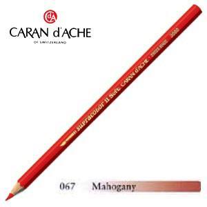 色鉛筆 水彩 カランダッシュ アーティストライン スプラカラーソフト 水溶性色鉛筆 単色 マホガニー 3個セット 3888-067|nomado1230