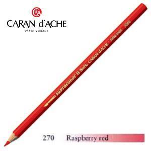 色鉛筆 水彩 カランダッシュ アーティストライン スプラカラーソフト 水溶性色鉛筆 単色 ラズベリーレッド 3個セット 3888-270 nomado1230