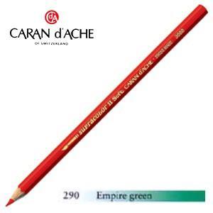 色鉛筆 水彩 カランダッシュ アーティストライン スプラカラーソフト 水溶性色鉛筆 単色 エンパイアグリーン 3個セット 3888-290 nomado1230
