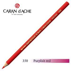 色鉛筆 水彩 カランダッシュ アーティストライン スプラカラーソフト 水溶性色鉛筆 単色 purplish red 3個セット 3888-350 nomado1230