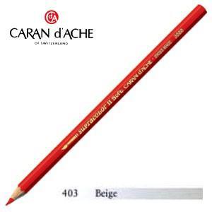 色鉛筆 水彩 カランダッシュ アーティストライン スプラカラーソフト 水溶性色鉛筆 単色 ベージュ 3個セット 3888-403|nomado1230