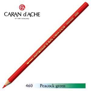 色鉛筆 水彩 カランダッシュ アーティストライン スプラカラーソフト 水溶性色鉛筆 単色 peacock green 3個セット 3888-460|nomado1230