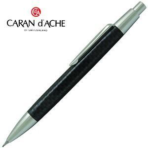 シャーペン 高級 名入れ カランダッシュ アルケミクス ペンシル カーボン 4860-496|nomado1230
