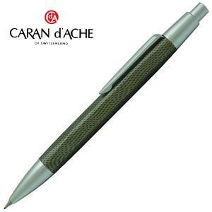 シャーペン 高級 名入れ カランダッシュ アルケミクス ペンシル レプタイル 4861-021|nomado1230