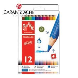 色鉛筆 水彩 セット カランダッシュ ファンカラーライン 水溶性色鉛筆 マキシ 12色セット 498-712|nomado1230