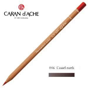 色鉛筆 油性 カランダッシュ プロフェッショナルライン ルミナンス 油性色鉛筆 単色 カッセルアース 6個セット 6901-046 nomado1230