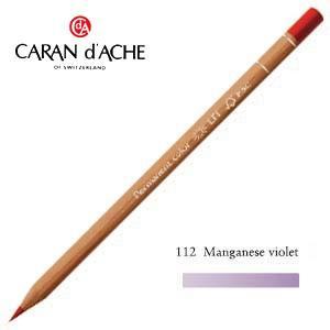色鉛筆 油性 カランダッシュ プロフェッショナルライン ルミナンス 油性色鉛筆 単色 マンガニーズバイオレット 6個セット 6901-112|nomado1230