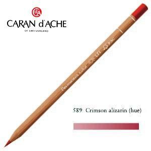 色鉛筆 油性 カランダッシュ プロフェッショナルライン ルミナンス 油性色鉛筆 単色 クリムソンアリザリン 6個セット 6901-589 nomado1230