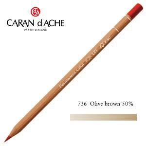 色鉛筆 油性 カランダッシュ プロフェッショナルライン ルミナンス 油性色鉛筆 単色 オリーブブラウン 50パーセント 6個セット 6901-736 nomado1230