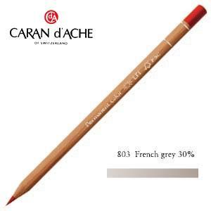 色鉛筆 油性 カランダッシュ プロフェッショナルライン ルミナンス 油性色鉛筆 単色 フレンチグレイ 50パーセント 6個セット 6901-803|nomado1230