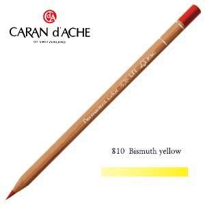 色鉛筆 油性 カランダッシュ プロフェッショナルライン ルミナンス 油性色鉛筆 単色 ビズマスイエロー 6個セット 6901-810 nomado1230