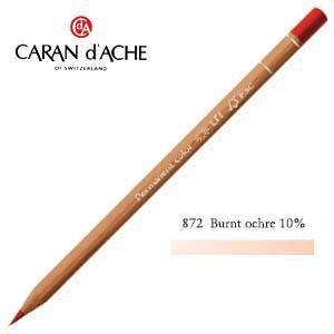 色鉛筆 油性 カランダッシュ プロフェッショナルライン ルミナンス 油性色鉛筆 単色 バーントオーカー 10パーセント 6個セット 6901-872|nomado1230