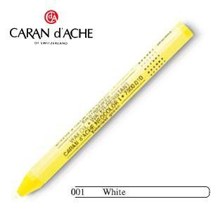 パステル カランダッシュ クラシックライン ネオカラー 1 オイルパステル 単色 ホワイト 10個セット 7000-001|nomado1230