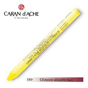 パステル カランダッシュ クラシックライン ネオカラー 1 オイルパステル 単色 crimson alizarinhue 10個セット 7000-589|nomado1230