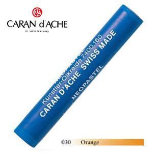 パステル カランダッシュ アーティストライン ネオパステル オイルパステル 単色 オレンジ 9個セット 7400-030|nomado1230