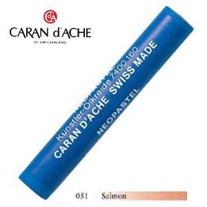 パステル カランダッシュ アーティストライン ネオパステル オイルパステル 単色 サーモン 9個セット 7400-051|nomado1230