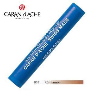 パステル カランダッシュ アーティストライン ネオパステル オイルパステル 単色 シナモン 9個セット 7400-055|nomado1230