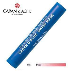 パステル カランダッシュ アーティストライン ネオパステル オイルパステル 単色 ピンク 9個セット 7400-081|nomado1230