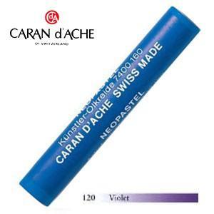 パステル カランダッシュ アーティストライン ネオパステル オイルパステル 単色 バイオレット 9個セット 7400-120|nomado1230