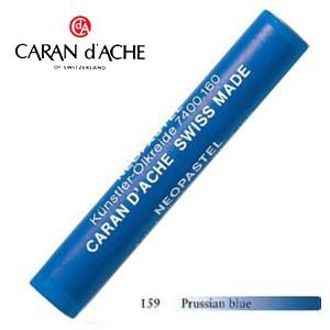パステル カランダッシュ アーティストライン ネオパステル オイルパステル 単色 prussian blue 9個セット 7400-159|nomado1230