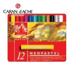パステル カランダッシュ アーティストライン ネオパステル 12色 オイルパステル 7400-312|nomado1230