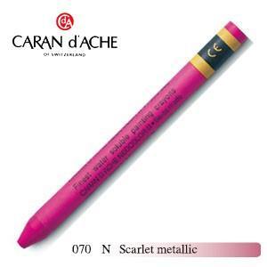 クレヨン カランダッシュ クラシックライン ネオカラー 2 水溶性クレヨン 単色 スカーレットメタリック 10個セット 7500-070N|nomado1230