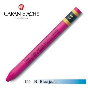 クレヨン カランダッシュ クラシックライン ネオカラー 2 水溶性クレヨン 単色 blue jeans 10個セット 7500-155N|nomado1230