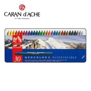 クレヨン カランダッシュ クラシックライン ネオカラー 2 30色 水溶性クレヨン 7500-330|nomado1230