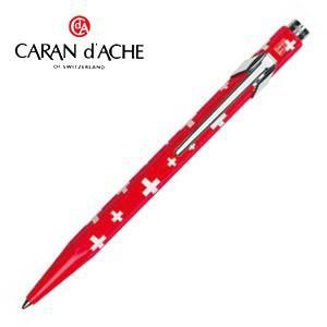 高級 ボールペン カランダッシュ スイスフラッグシリーズ 849 ボールペン スイスフラッグ 0849-253|nomado1230