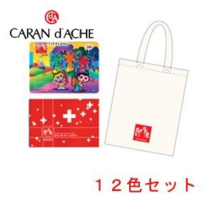 カランダッシュ Jrおえかきバッグセット 色鉛筆12色 JB-12|nomado1230