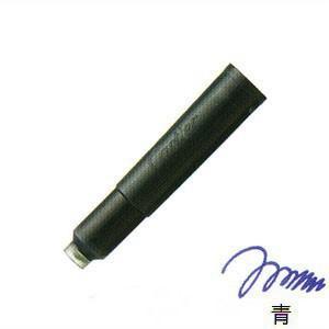 万年筆 インク カルティエ カートリッジインク ブルー VXRP0213|nomado1230
