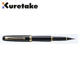 万年毛筆 筆ペン 高級 クレタケ ペンプレゼント 夢銀河 万年毛筆 黒 DAY140-11|nomado1230