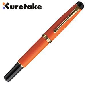 万年毛筆 筆ペン クレタケ ペンプレゼント 夢銀河 本革 万年毛筆 橙 DAY140-16|nomado1230